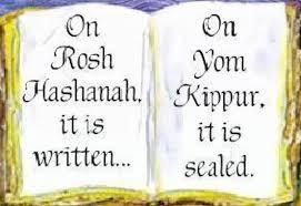 Yom Kippur Seal